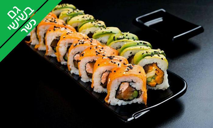 2 סושי כשר במסעדת טוגראשי, מתחם BIG אילת