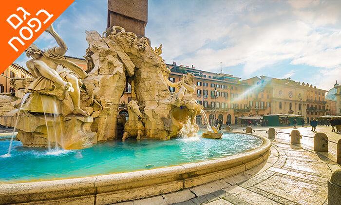 3 אפריל ברומא, כולל פסח - העיר הכי רומנטית, האתרים הכי יפים, האוכל הכי טעים