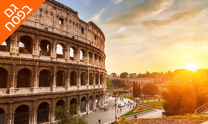 2 אפריל ברומא, כולל פסח - העיר הכי רומנטית, האתרים הכי יפים, האוכל הכי טעים