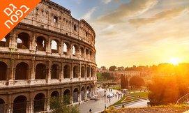 אפריל ברומא, כולל פסח