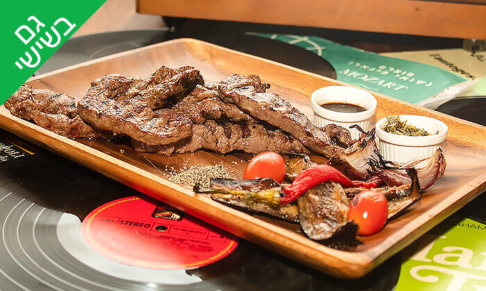 7 מסעדת Boost FM - ארוחה זוגית, תל אביב