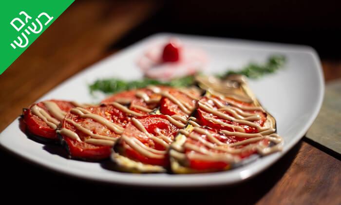 6 מסעדת Boost FM - ארוחה זוגית, תל אביב