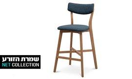 כיסא בר דגם אוזו של שמרת הזורע