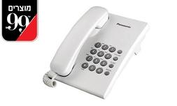 טלפון שולחני פנסוניק Panasonic