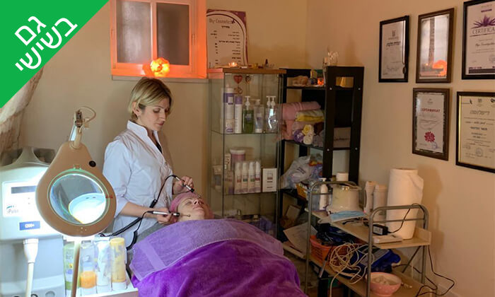 4 טיפול פנים ב-Oly cosmetics, המושבה הגרמנית חיפה