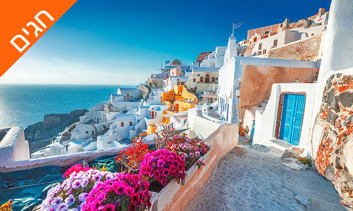 2 קיץ 5 כוכבים בסנטוריני - האי הקסום ביותר ביוון, כולל חגים