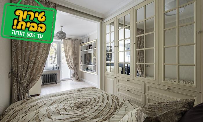 6 פגישת ייעוץ לעיצוב הבית, סטודיו Hushhush