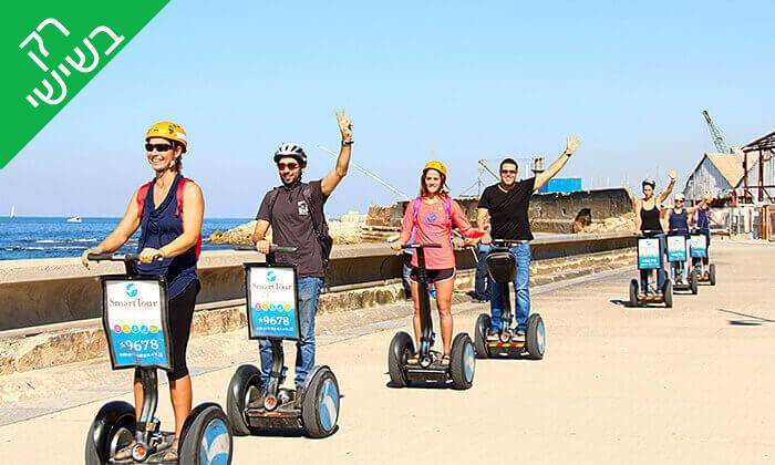 4 Smart Tour - סיור סגווי סובב תל אביב עם מדריך