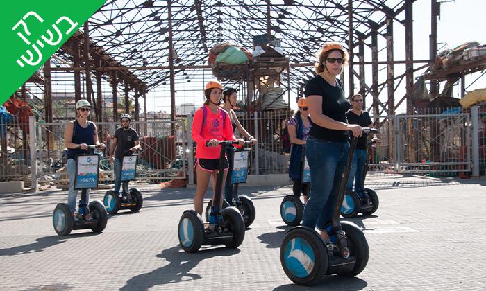 7 Smart Tour - סיור סגווי סובב תל אביב עם מדריך