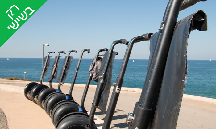 6 Smart Tour - סיור סגווי סובב תל אביב עם מדריך