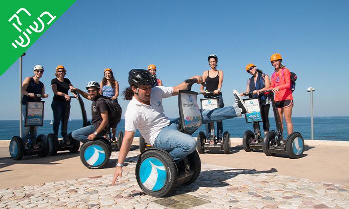 3 Smart Tour - סיור סגווי סובב תל אביב עם מדריך