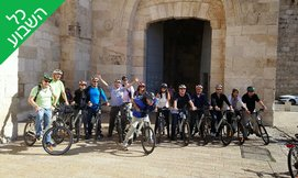 השכרת אופניים Smart-Tour