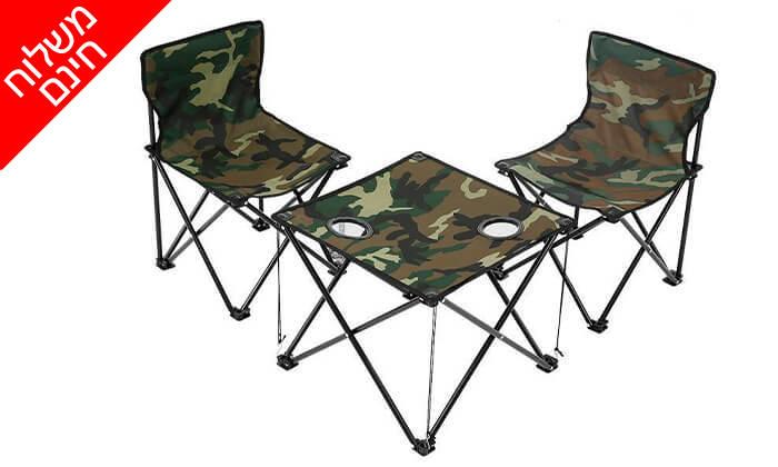 2 סט קמפינג שולחן ו-2 כיסאות מתקפלים- משלוח חינם!