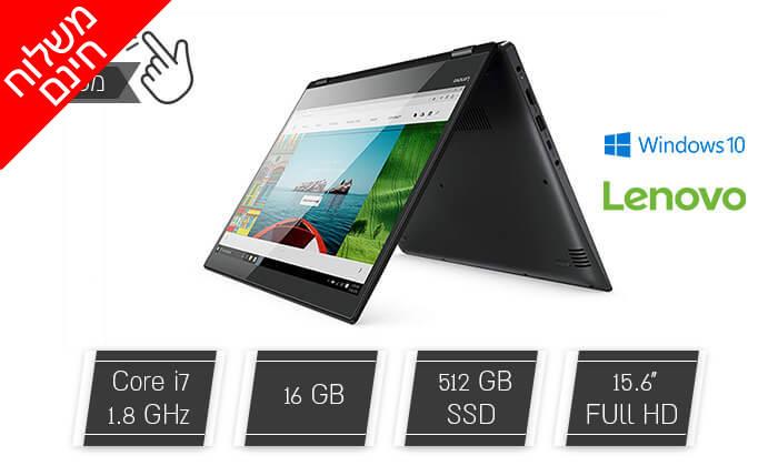 """2 מחשב נייד לנובו LENOVO עם מסך מגע """"15.6 וכ. גרפי GeForce - משלוח חינם"""