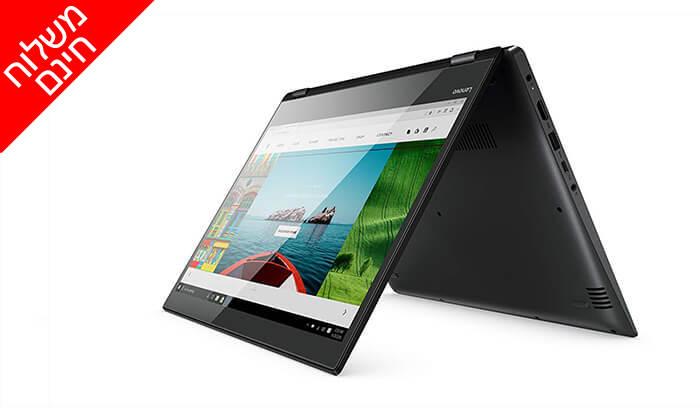 """6 מחשב נייד לנובו LENOVO עם מסך מגע """"15.6 וכ. גרפי GeForce - משלוח חינם"""