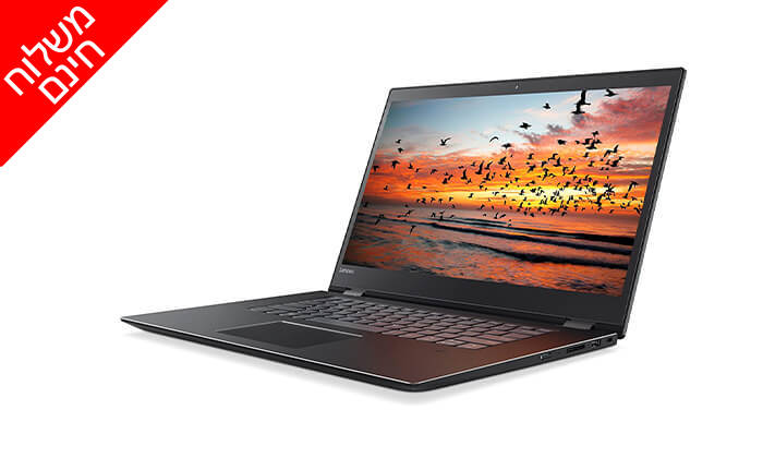 """3 מחשב נייד לנובו LENOVO עם מסך מגע """"15.6 וכ. גרפי GeForce - משלוח חינם"""