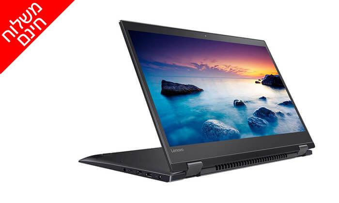 """4 מחשב נייד לנובו LENOVO עם מסך מגע """"15.6 וכ. גרפי GeForce - משלוח חינם"""