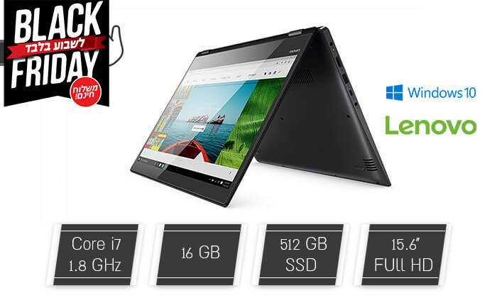 """2 מחשב נייד לנובו LENOVO עם מסך מגע """"15.6 וכ. גרפי GeForce - משלוח חינם!"""