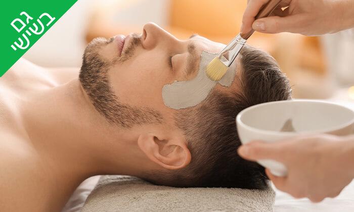 2 טיפולי פנים לגבר ב-Oly cosmetics, המושבה הגרמנית חיפה