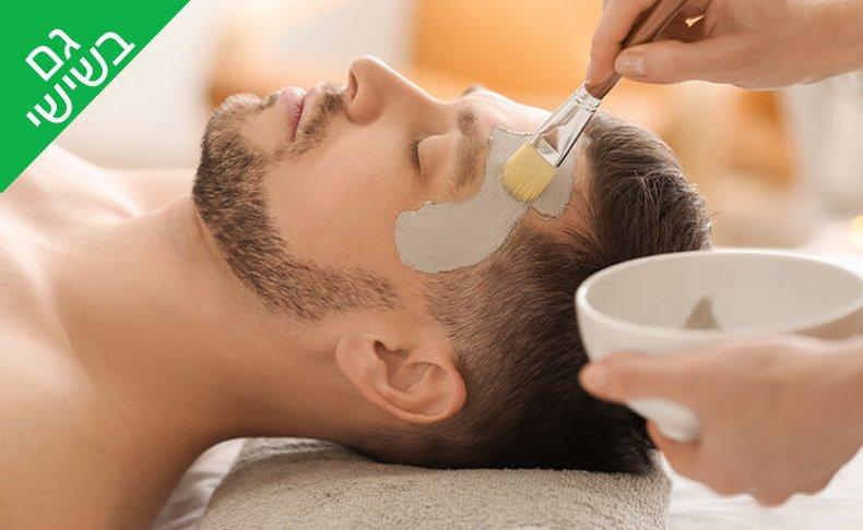 טיפול פנים לגבר Oly cosmetics