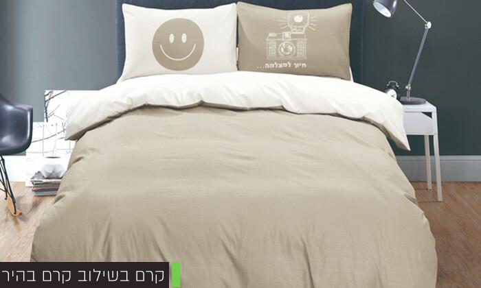 3 סט מצעים מיקרוסאטן למיטה זוגית
