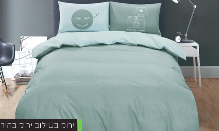 4 סט מצעים מיקרוסאטן למיטה זוגית