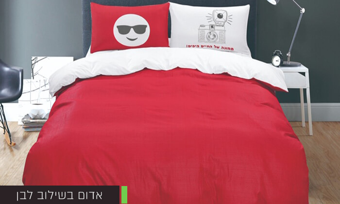 5 סט מצעים מיקרוסאטן למיטה זוגית