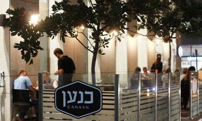 8 יום כיף בתל אביב עם טיול סגווי מודרך וארוחת צהריים כשרה