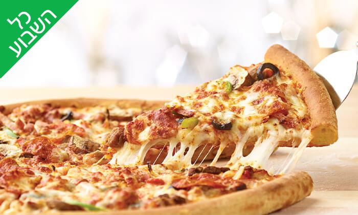7 פאפא ג'ונס - מגש פיצה, סינמה סיטי נתניה
