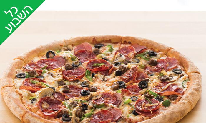5 פאפא ג'ונס - מגש פיצה, סינמה סיטי נתניה