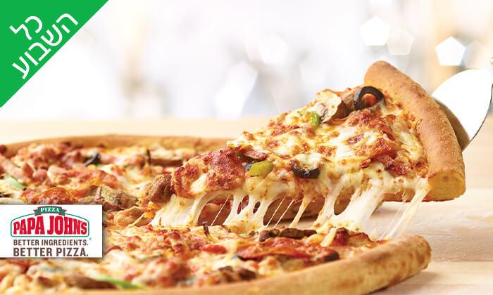 2 פאפא ג'ונס - מגש פיצה, סינמה סיטי נתניה