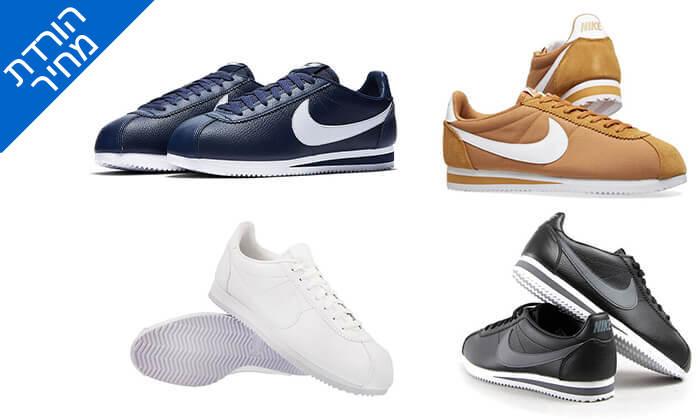 2 נעלי סניקרס נייק Nike Cortez