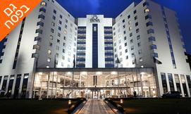 חופשה ב-Hilton סופיה, כולל פסח