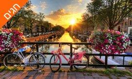 שבועות באמסטרדם