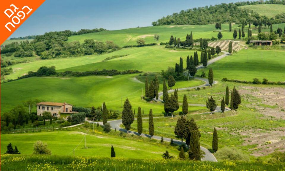 3 חופשה בלב טוסקנה איטליה, כולל רכב שכור. תקף גם בפסח