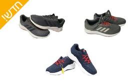 נעלי ריצה לגברים אדידס adidas