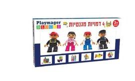 4 דמויות מגנט למשחקי Playmager