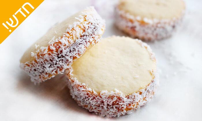 7 שובר הנחה להזמנת עוגות ועוגיות מקונדיטוריית SAPIRS, באר שבע