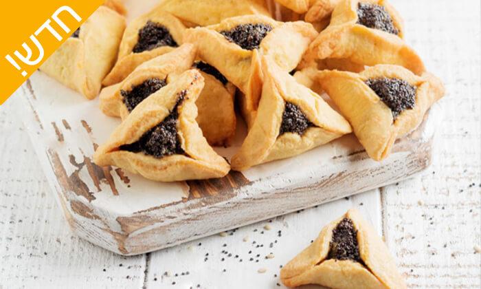 6 שובר הנחה להזמנת עוגות ועוגיות מקונדיטוריית SAPIRS, באר שבע