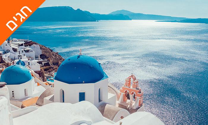 2 חופשה בסנטוריני - האי הקסום ביותר ביוון, כולל חגים