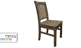 כסא פינת אוכל ביתילי דגם אוטיס