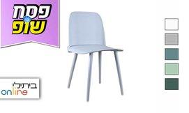 כיסא פינת אוכל ביתילי דגם מאיו