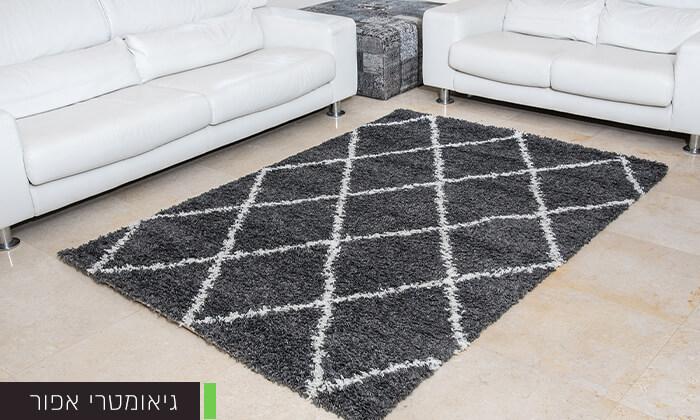 3 שטיח שאגי דגם הרמוני - משלוח חינם!