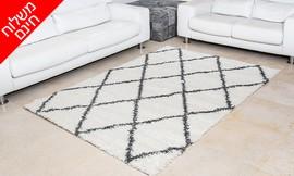 שטיח שאגי במגוון עיצובים