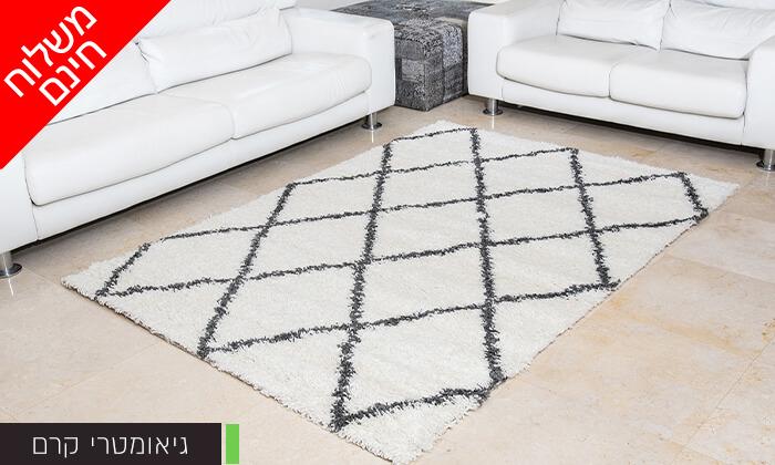 4 שטיח שאגי דגם הרמוני - משלוח חינם!