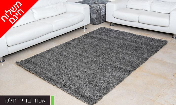 5 שטיח שאגי דגם הרמוני - משלוח חינם!