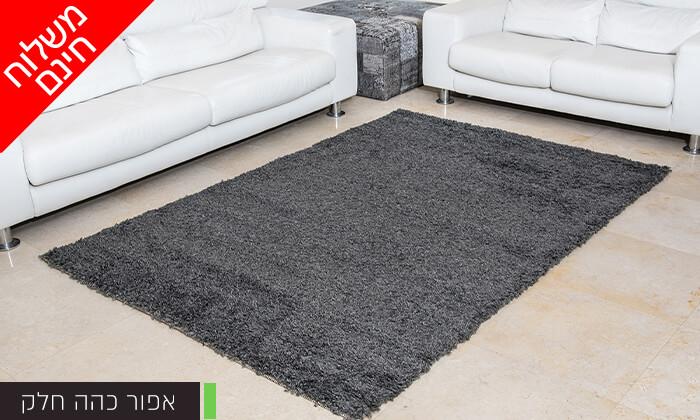 6 שטיח שאגי דגם הרמוני - משלוח חינם!