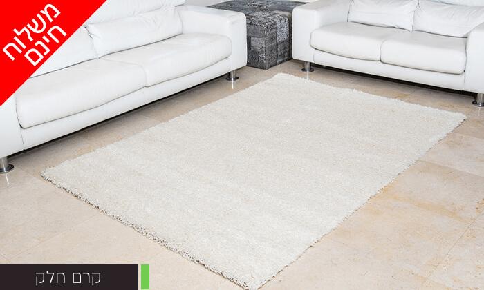 7 שטיח שאגי דגם הרמוני - משלוח חינם!