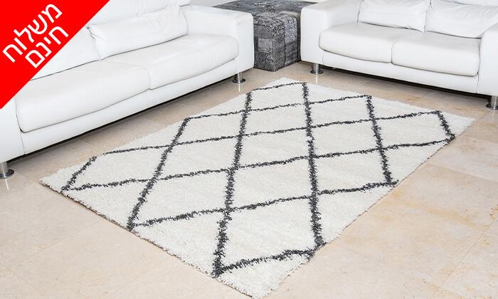 8 שטיח שאגי דגם הרמוני - משלוח חינם!