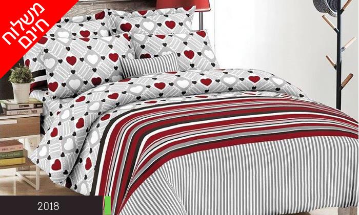 4 סט מצעים למיטה זוגית 100% כותנה - משלוח חינם